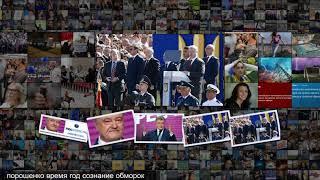 Смотреть видео Украинский депутат назвал Порошенко оружием массового поражения онлайн