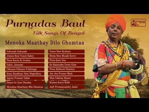 Best Of Purna Das Baul Songs  Bengali Folk Songs Collection  Menoka Mathay Dilo Ghomta