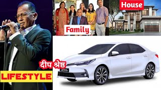 Deep Shrestha Lifestyle 2021 | Voice Of Nepal Coach | Career, Wife, income, Cars, Family, Biography