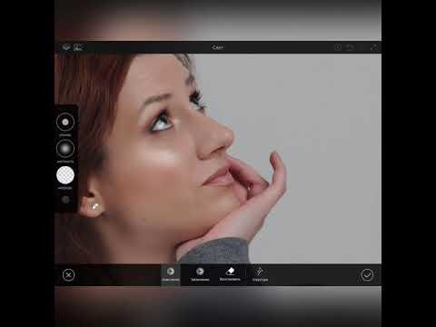 Урок фотошоп фикс