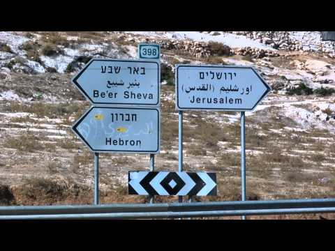 signs in Palestinian territories