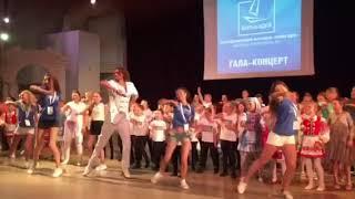 Танец Волны идей.Болгария.Июль