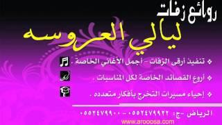 عبدالمجيد عبدالله - قنوع بدون موسيقى & Abdul Majeed Abdullah - Qanooa