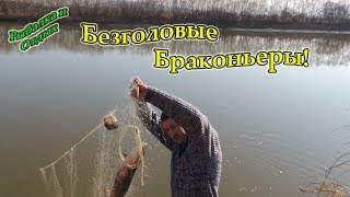 ловить сетью на реке