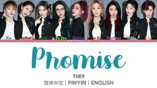 THE9 (THE NINE)- PROMISE 歌词 Col...