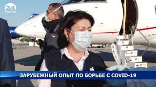 Врачи из Китая и Польши помогут кыргызстанским врачам в борьбе с коронавирусом