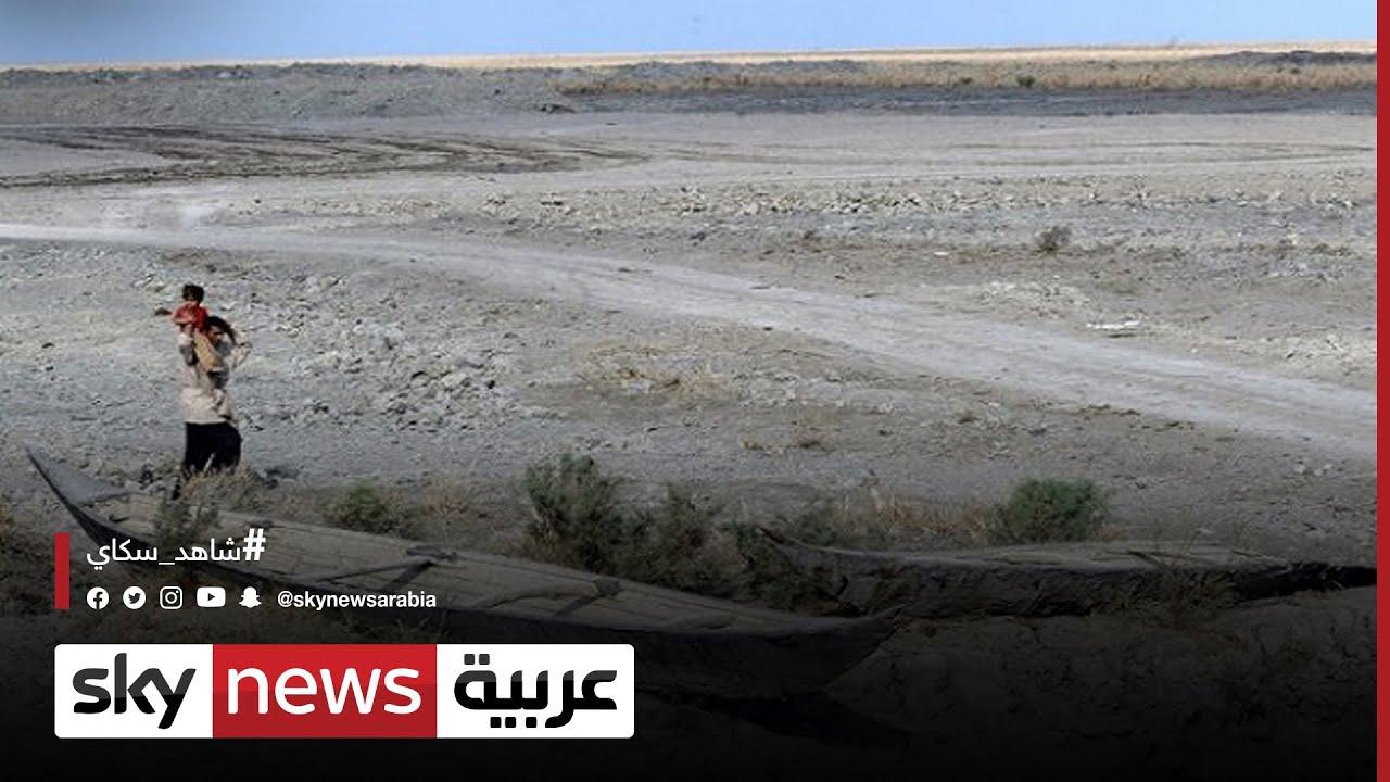 العراق.. تحذير دولي من تأثير نقص المياه على البلاد  - 21:55-2021 / 10 / 19