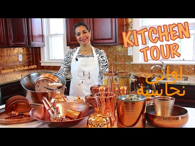 Kitchen TourMy Copper Utensils جولة في مطبخي With Loop - Ma cuisine tours