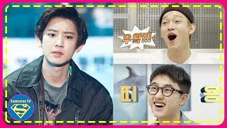EXO Chanyeol Surprised Not Only Fans But His Members Too with a New Talent He Has