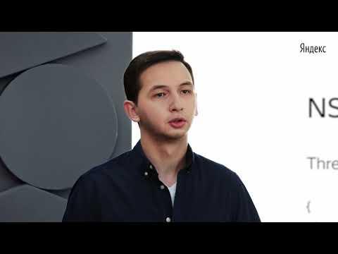 001. Дмитрий Галимзянов «Введение в многопоточность»