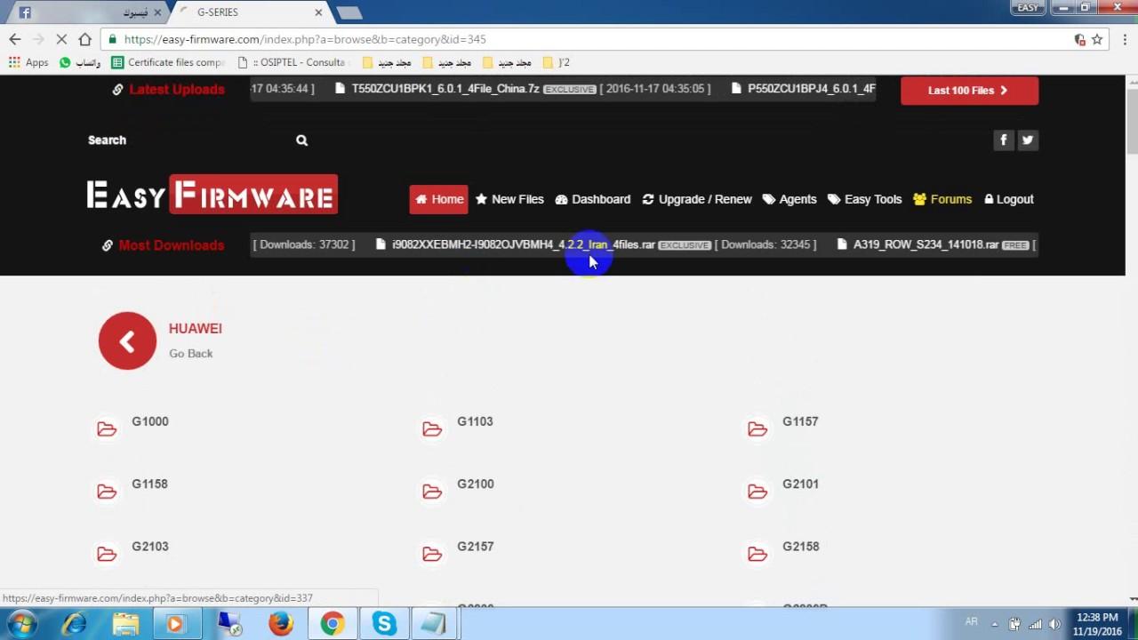 Huawei y511 прошивка скачать торрент