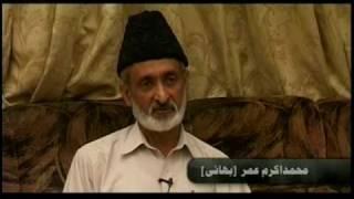 Martyrdom of Ahmadi Muslim in Pakistan - Muhammad Azam Tahir in Uch Sharif Dist. Bahawalpur (2/2)