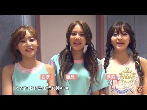 王牌女神AOA 韓語迷你3輯《怦然心動Heart Attack》台灣獨占限定盤 發行倒數3天!