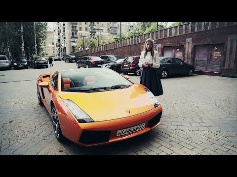 Lamborghini Gallardo/Ламборгини Гайярдо