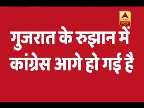Congress goes ahead of bjp in gujarat