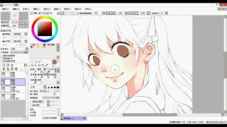 【AERY繪圖板】SAI基本教學PART.2 - 膚色+眼睛上色