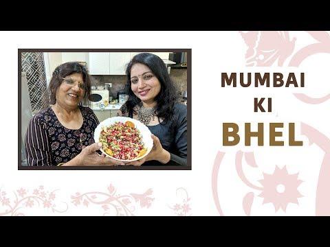 Mumbai Ki Bhel Recipe | Tasty and Easy | Samta Sagar