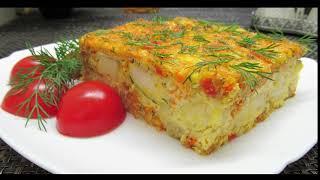 Рыбная запеканка. Запеканка рыбная с овощами. Fish Casserole With Vegetables - Дар Еда.