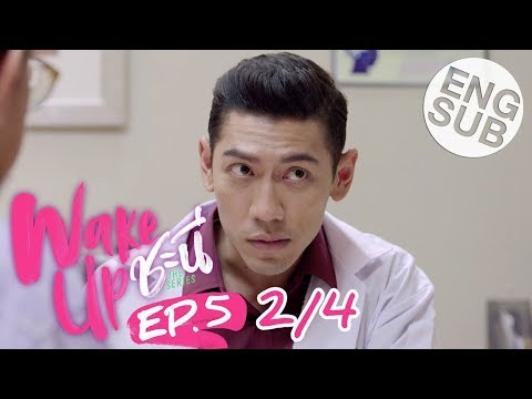 [Eng Sub] Wake Up ชะนี The Series | EP.5 [2/4]