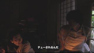 ムビコレのチャンネル登録はこちら▷▷http://goo.gl/ruQ5N7 直木賞受賞作...