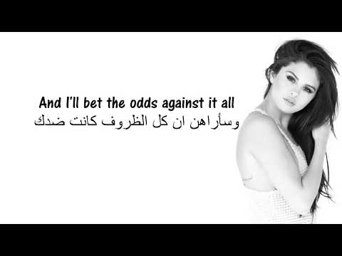 Selena Gomez The Heart Wants What It Wants (مترجمة)