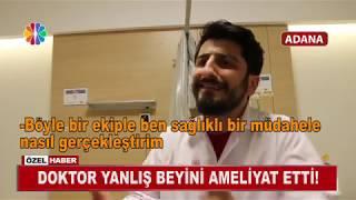 DOKTOR YANLIŞ BEYNİ AMELİYAT ETTİ! - Röportaj Adam