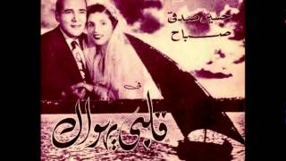 بوسترات أفلام السينما المصرية الكلاسيكية, أجداد العرب