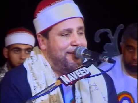 Hajjaj Hindawi - Namal Zuha AlamNashrah Alaq - (3/3) الشيخ حجاج الهنداوي