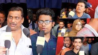 പ്രിത്വിരാജിന്റെ 9 പ്രേക്ഷകർ സ്വീകരിച്ചോ ? Nine Malayalam Movie Review