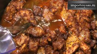 Видео рецепт - Гуляш из говядины с подливкой