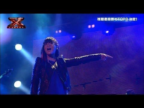 """伊舎堂さくら「Burn」 Sakura Ishadoh performs """"Burn"""" - TOP 6 LIVE SHOW - X Factor Okinawa Japan"""