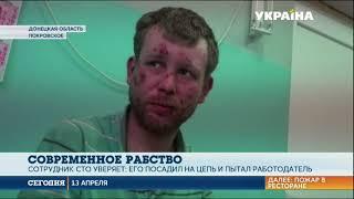 Работник СТО обвиняет в рукоприкладстве владельца станции техобслуживания