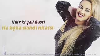 "DJ Youcef, Cheb Bilal, Zina Daoudia ""Au Niveau"" - Officiel"