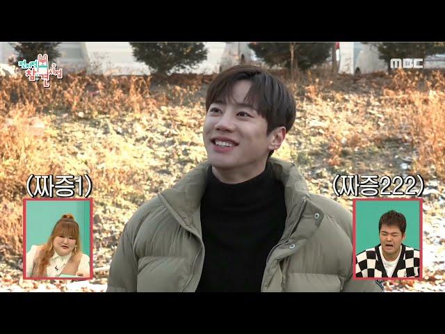 [전지적 참견 시점] 라이징 스타 이준영을 위한 커피차 등장~! (ft. 깨알같은 PR), MBC 210123 방송