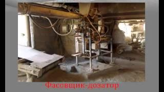 Оборудование для производства пеноблоков(, 2012-07-07T12:02:26.000Z)