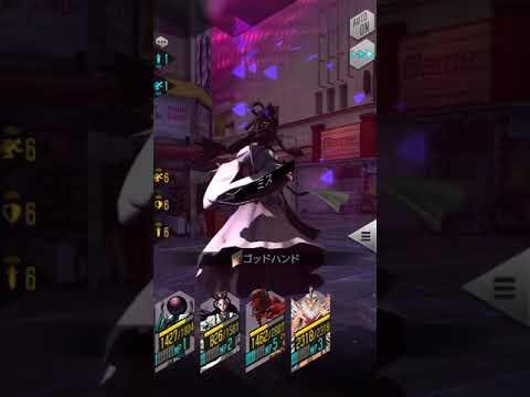 【メガテンD2】デビルバスター極/ガルーダ戦