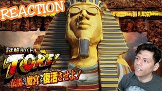 TORE! / DERO! (Japanese Game Show) | REACTION