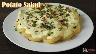 German Potato Salad I Salad Recipes