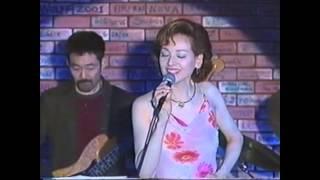 夏樹陽子 第一回ライブNATURA  ♪ ダンスはうまく踊れない ♪ Yoko Natsuki 夏樹陽子 検索動画 12