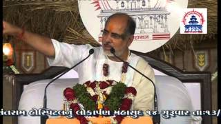 Shrimad Bhagwad Katha, Nadiad, DAY 6 PART 9