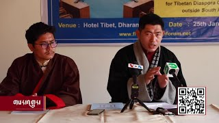 Survey Report On Parliament Seat For Tibetan Diaspora Outside Of South Asia