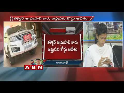 Court Petition Against Warangal Collector Amrapali