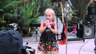 2013 07 20 Saginaw Grant's Birthday Party 039 Thumbnail