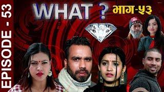 राजु मास्टरको What Part 53 || 24 February || 2020 | Raju Master | Master TV
