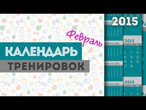 Елена Беркова Анал Порно Видео Смотреть Онлайн - 7hotTV