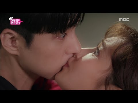 [Dae Jang Geum Is Watching] EP02 Drunk Yuri kisses Shin Dong-wook!, 대장금이 보고있다 20181018
