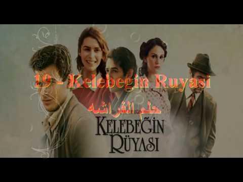#افلام_تركية أجمل 20 فيلم تركي درامي و رومانسي يجب عليك مشاهدتها   Top 20 Turkish Movies