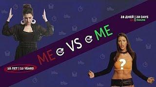 Влог: ME vs ME. День#14. Разгрузочный день на кефире