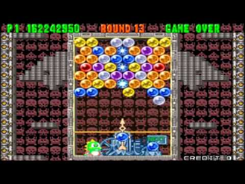 Puzzle Bobble 2x - Another World - 267 million (2 of 4)