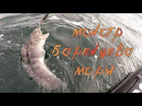 Монстр Баренцева моря / Barents Sea Monster
